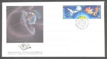 Greece- 1991 EUROPA CEPT FDC