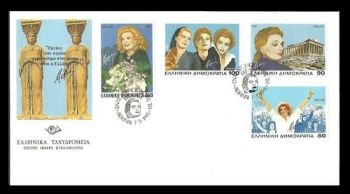 GREECE 1995 MELINA MERKOURI FDC