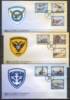 GREECE 1999 - The Armed Forces FDC