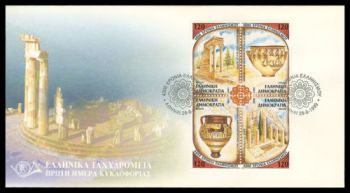 Greece- 1999 4,000 Years Years Hellenism FDC