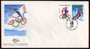 GREECE 1991 FDC - OLYMPIC GAMES