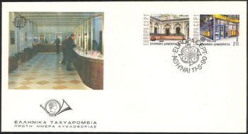 Greece- 1990 EUROPA CEPT FDC
