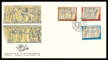 Greece- 1991 The Nine Muses FDC