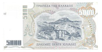 GREECE 5000 DRACHMAS 1997 S/N 383149 XF!!!