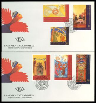 Greece- 2000 Ecumenical Patriarchate FDC