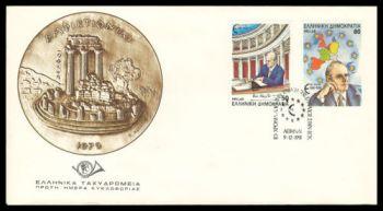 Greece- 1991 Greece accession into the E.E.C. FDC