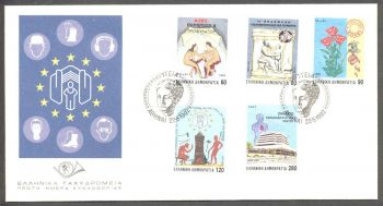 GREECE 1992 HEALTH MATTERS FDC