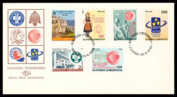 Greece- 1998 Anniversaries and events FDC