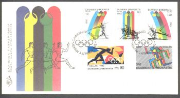 GREECE 1992 BARCELONA OLYMPIC GAMES FDC