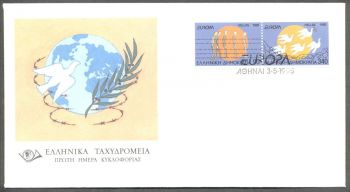 GREECE 1995 EUROPA CEPT FDC