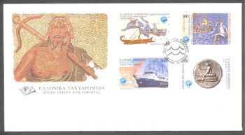 GREECE 1999 INTERNATIONAL YEAR OF THE OCEAN FDC