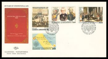 Greece- 1994 The Hellenic parliament FDC