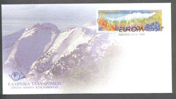 GREECE 1999 EUROPA CEPT FDC