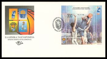 Greece- 1998 World Basketball Championship FDC