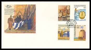 Greece 1998 Dodecanese union FDC