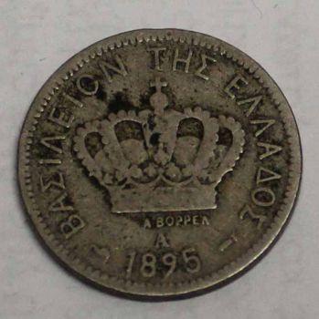20 Λεπτά 1895!