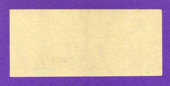 100.000.000 Δραχ 1944 Πατρών ΕΞΑΙΡΕΤΙΚΟ Νο369211