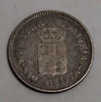 50 Λεπτά Κρητική Πολιτεία Ασημένιο 1901
