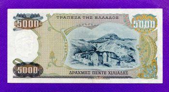 5.000 Δραχμές 1984 AUNC Νο432682