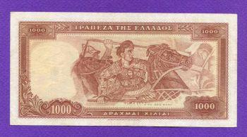 1.000 Δραχμές 1956 XFplus No884972