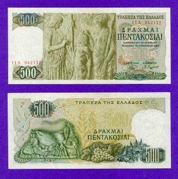 500 Δραχμές 1968 ΑUNC