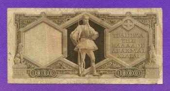 1000 Δραχμές 1944 Νο802513
