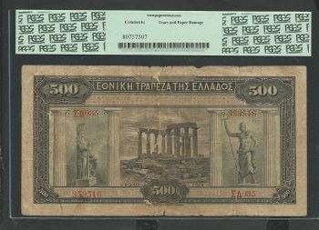 Greece:National Bank of Greece Drachmae 500/25.1.1922