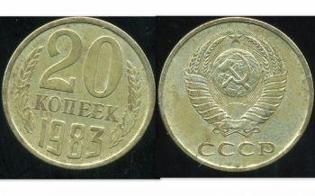 1907 Russian Empire 20 Kopek Silver ΕΞΑΙΡΕΤΙΚΟ