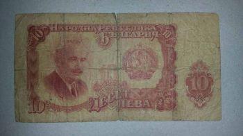 BULGARIA 1951 SET 7 Χαρτονομίσματα AUNC