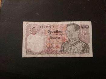 THAILAND 60 BAHT 1987 P 93 COMM. UNC!