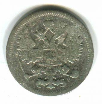 1902 Russian Empire 15 Kopek Silver