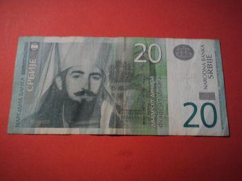 SERBIA 1000 DINARA  2003  P-44b UNC