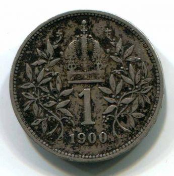 AUSTRIA 1900 SILVER 1 Corona ΕΞΑΙΡΕΤΙΚΟ!