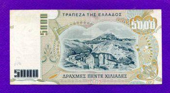 5.000 Δραχμές 1997 (το μικρό) XFplus No806935