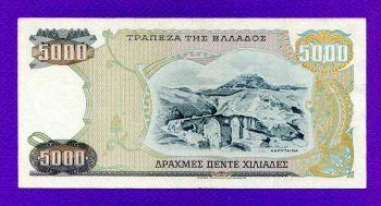 5.000 Δραχμές 1984 AUNC Νο545951