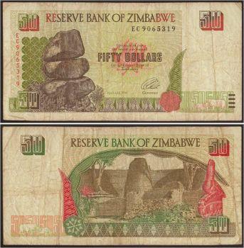 ZIMBABWE 2 Dollars 2016-2017 UNC