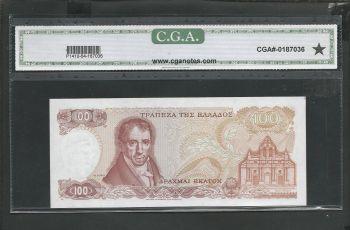 Greece: Drachmae 100/8.12.1978 CGA 64 CHOICE UNC! OPQ!