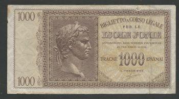 Greece: Isole Jonie Drachmae 1.000 Super offer!!