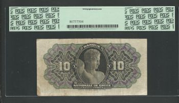Greece: National Bank of Greece Drachmae 10/8.1.1914 PCGS 15 (see description)