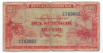 INDONESIA 2016-17, SET 6 UNC 1000-50.000 RUPEES