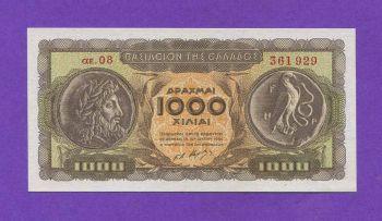 100 Δραχμές 1950 UNC