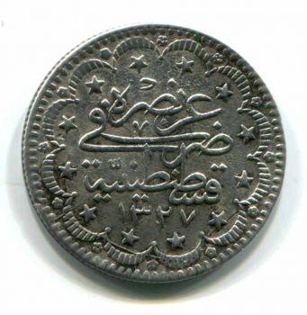 TURKEY παλαιό 1327 (1909) ΕΞΑΙΡΕΤΙΚΟTATO!!
