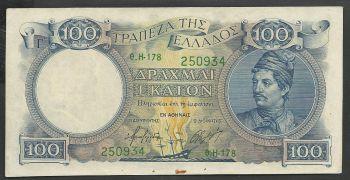 Greece: Drachmae 100/1945 (Cpt. Canaris} High grade!