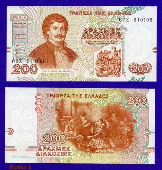 200 Δραχμές 1996 UNC!