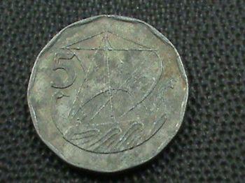 Κύπρος Μακάριος 1974 (Σετ £3+£6+£12) Ασημένια UNC.