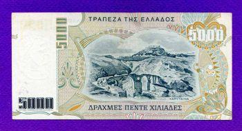 5.000 Δραχμές 1997 (το μικρό) AUNC No763294