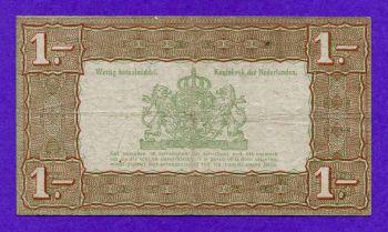 NETHERLANDS 1 GULDEN 1938 Νο1