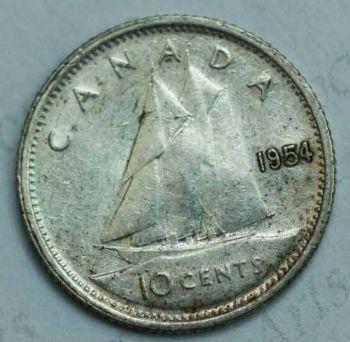 BRITISH INDIA 1 RUPEE 1944 SILVER RARE