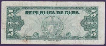 CUBA BANCO NACIONAL 50 PESOS 1950
