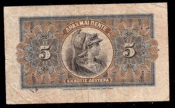 National Bank of Greece Drachmae 5/7.9.1916 Rare date!!